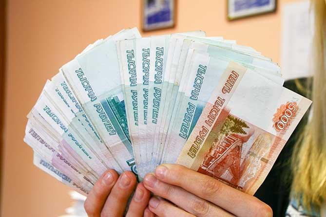 Деньги в NL